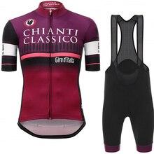 Для мужчин летние шорты рукавом Джерси для бездорожья, езды велосипед нагрудник шорты для женщин комплект Pro Ropa Ciclismo Майо быстросохнущая велосипедный с