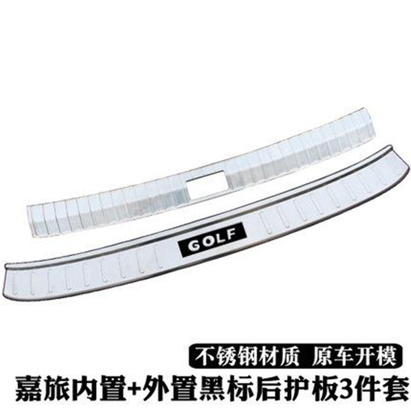 Car styling stainless steel Internal External Scuff Plate Door Sill Rear bumper Protector Sill for 2016 VW Golf Sportsvan car covers stainless steel rear bumper protector sill scuff plate door sill fit for 2012 2017 volkswagen sharan car styling