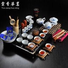 Kung Fu tee von blauen und weißen porzellan keramik knochen jade tee setzt sonderangebot holz