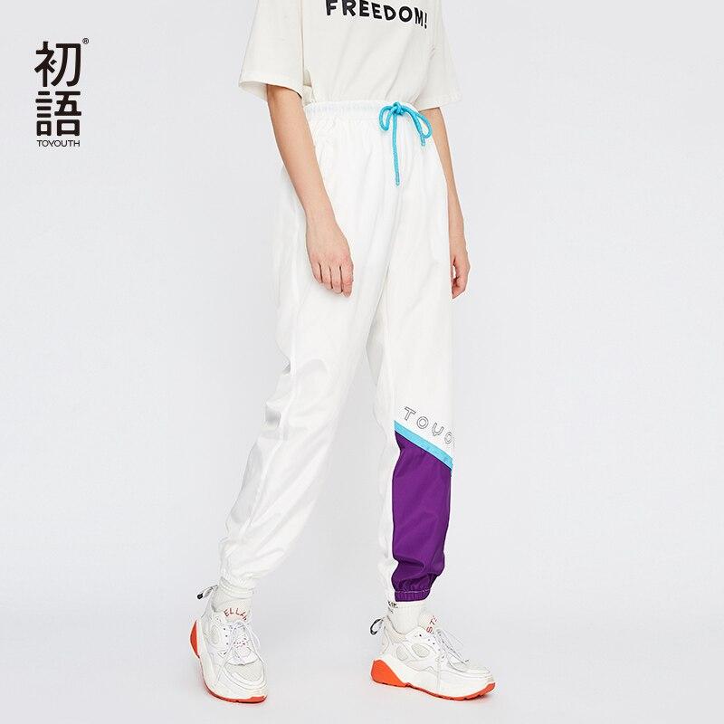 Toyouth Лоскутная Свободные Для женщин брюки корейский упругие талии брюки тонкие плюс Размеры брюки штаны-карго Для Женщин Mujer