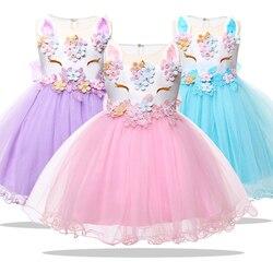 Novo natal roupas vestido da menina 2021 inverno princesa recém-nascido unicórnio vestido para meninas primeiro aniversário menina vestido de festa 1 2 ano