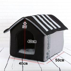 Image 5 - אופנה נשלף כיסוי מתקפל מחצלת כלב מלונה בית כלב מיטות עבור קטן בינוני גדול כלבי מוצרים לחיות מחמד בית חיות מחמד מיטות עבור חתול