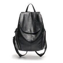 Для женщин рюкзак искусственная кожа Рюкзаки для подростка Обувь для девочек большой Ёмкость школьная сумка дорожная Сумки на плечо
