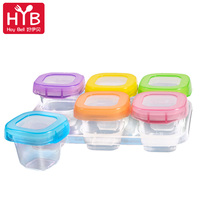 Safe Baby Food Container Set Block Snacks Storage Box For Baby Kid Toddler Milk Powder Formula
