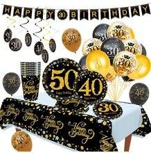 Huiran 15pcs 10pcs Birthday Balloon 30 40 50 Party Decoration 30th 40th 50th Decor Anniversary