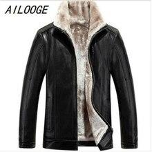 AILOOGE Горячая мода Новая зимняя мужская новая кожаная куртка деловая Повседневная Вельветовая пальто больших размеров