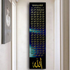Arabic Islamic Calli...