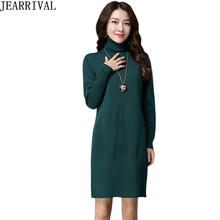 2017 New Fashion Winter Sweater Dress Women Solid Collor Long Sleeve Turtleneck Bodycon Casual Knitted Dresses Vestido De Festa