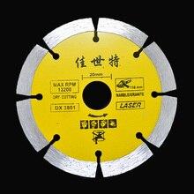 цена на 4.33'' Marble Stone Cutter Blades Angle Grinder Cutting Saws Stone Slice 110mm Diamond Blade