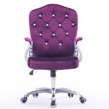 Специальное предложение, домашнее игровое кресло, компьютерное кресло WCG, может лежать, игровое кресло, офисное кресло, гоночное сиденье