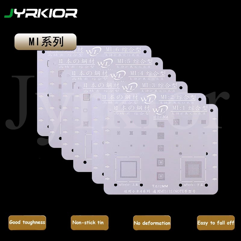 Jyrkior WL Plant Tin Steel Mesh BGA Reballing Stencil Template For Xiaomi 5/6/8SE Redmi Note 4/5 Plus Redmi Pro /Note 5 Max MIX