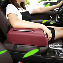 High Quality Car Central Armrest Box Pad Increased Mat Universal Memory Cotton Multi-Function Auto Interior Products
