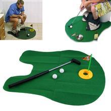 OCDAY, забавный горшок, шпаттер для туалета, игры в гольф, туалет, время, комплект для мини-гольфа, зеленый, новинка, кляп, подарок, игрушечный коврик для мужчин и женщин