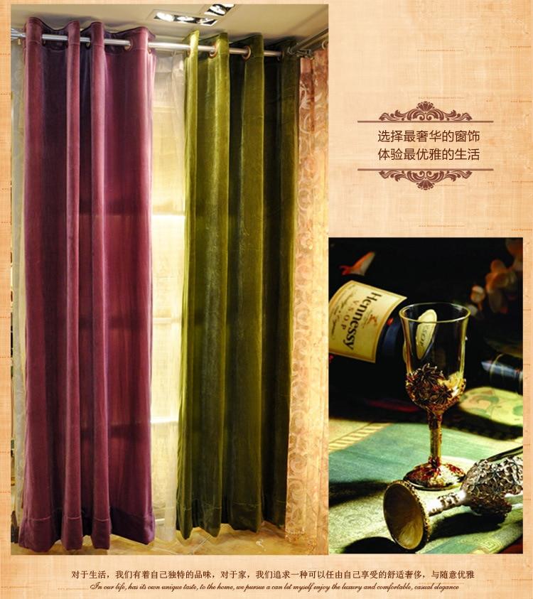 blackout blinds velvet curtains elegant solid velvet fabric for curtain custommade blinds drapes for bedroom balcony window