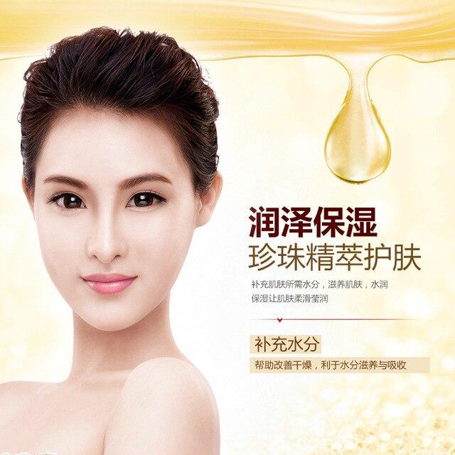 60ml BIOAQUA Pure Pearls Face Cream Skin Care Flawless Whitening Moisturizing Lifting Agless Anti Wrinkle Face Care Day Creams 3
