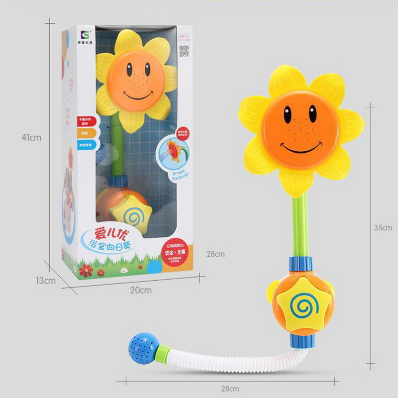 Bathroom Toys Children Sunflower Showerhead Toy Play In The Water Swimming Bath Baby Shower Kid Free Shipping From Hobbies