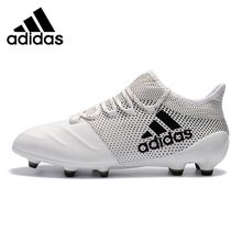 8845b2626 Adidas Men X 17.1 FG Natural Grassland Long Nail Kangaroo Skin White Football  Shoes ACE17-