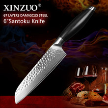 "XINZUO 6"" Japanese Chef Knife VG10 Handmade Japan Damascus Stainless Steel Santoku Knife G10 handle New Clever Cutter Knives(China)"