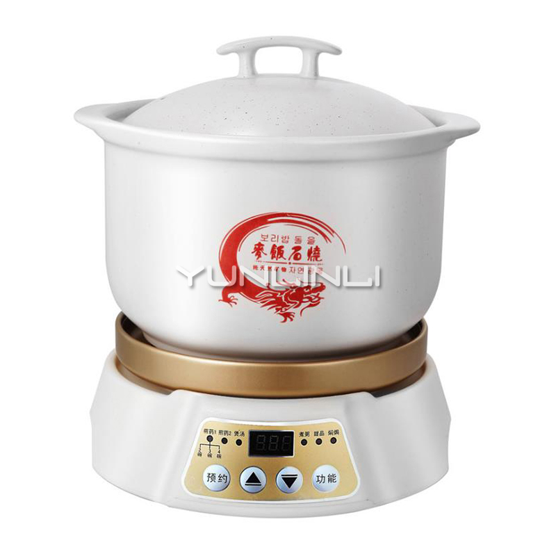 Healthy Medical Stone Stewpot Multifunctional Electric Cooker Congee/Soup/Herbal Medicine Cooking Pot YS-168 цена