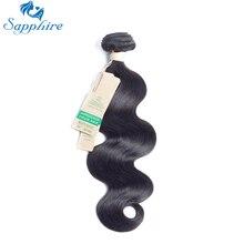 Сапфир Для тела волна Remy 100% Волнистые Волосы Связки Natural Цвет для волос Salon соотношение длинные волосы РСТ 25% бразильский Человеческие волосы