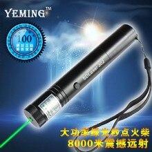 НОВЫЙ Мощный Военный зеленый лазерные указки 100000 МВт 100 Вт высокой мощности фокус может сжечь спичку, сжечь сигареты, поп воздушный шар