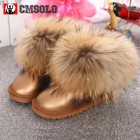 CMSOLO Ankle Boot Winter Children Brand Snow Boot Baby Girl Real Fox Hair Toddler Boy Genuine
