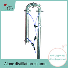 NEW 304 distillation tower with copper mesh can be used with 35L 60L fermenter family brewing machine brewing equipment new 3 inch od91mm 99 9% red copper bubble plates distillation column with 4 section for distillation glass column