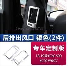 Для volvo xc60 s90 xc90 v90cc 2018 2019 задний ряд крышка рамки