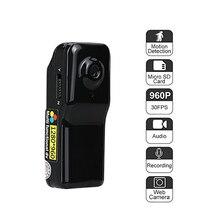 2018 Новый 720 P HD MD80 Mini DV DVR Спорт Камера для велосипеда/мотоцикл аудио-видео Регистраторы DVR мини DVR Камера + держатель Горячие видеокамера мини камера видеонаблюдения Видеорегистратор Фотоаппарат