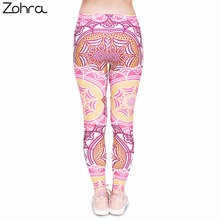 Mandala Mint Printing Leggings
