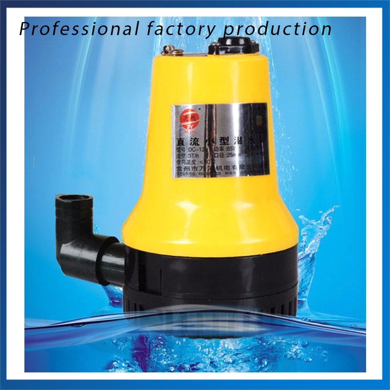 12V 65W Bilge Pump 3m3h Small DC Submersible Water Pump For Fountain Garden irrigation Mini Electric Water Pump