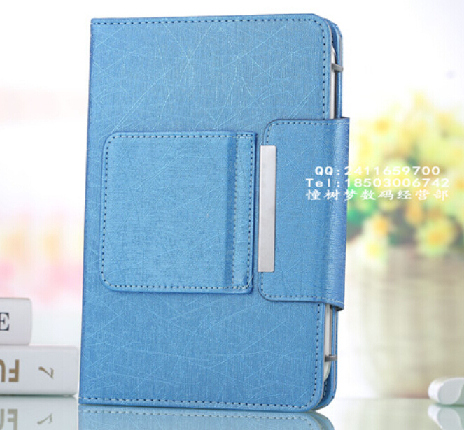 7.85 TELEFUNKEN TF-MID7805G Rekam 3G-785MQ Tablet Stand Luxury Folio Leather Case Cover + Wireless Bluetooth Keyboard
