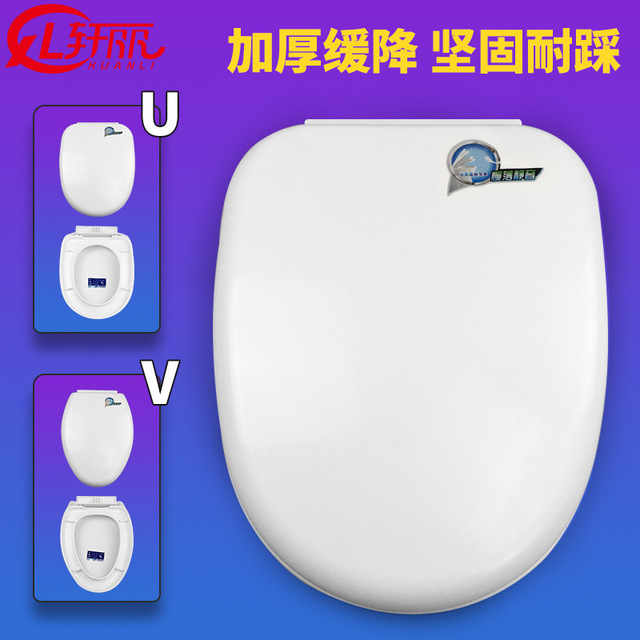 40cm Round Toilet Seat. Toilet Seat Cover Damped damping Lid plastic Round Tip  Thickened V type U