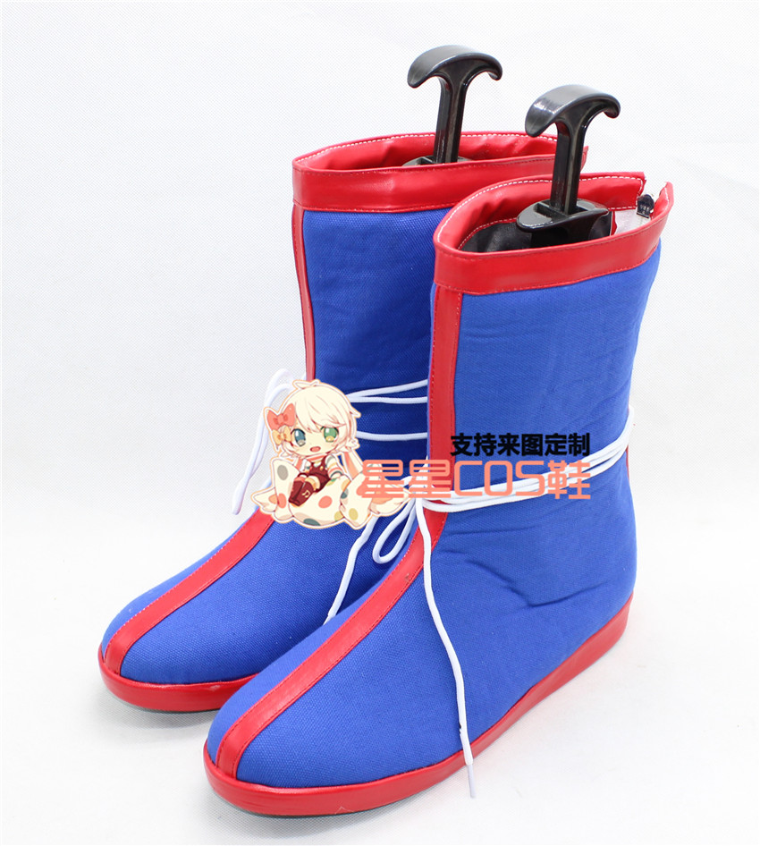 72e1c3c38 Dragon Ball Z Master Roshi Kame Sennin Son Goku Blue Cosplay Shoes Boots  X002 -in Shoes from Novelty & Special Use on Aliexpress.com | Alibaba Group