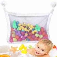 Время купания гамак для игрушек для детей, для малышей игрушки вещи аккуратно сетка для хранения Организатор