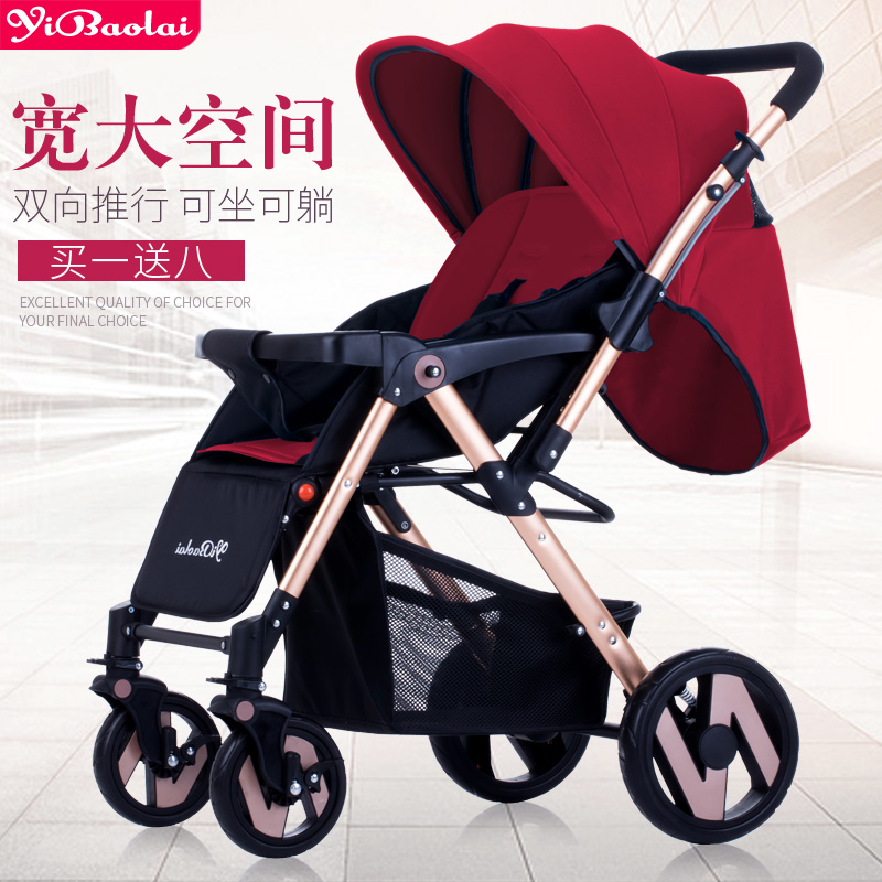 High Landscape baby stroller for dolls Light Folding Umbrella Four Wheel Baby Trolley