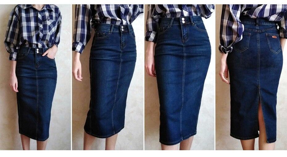 Джинсовая юбка отзыв