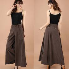 Большие размеры, весна-осень, Женские однотонные свободные брюки с широкими штанинами, женская повседневная юбка, брюки, юбка-брюки BL1428