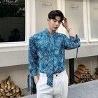 Male Fashion Print S...