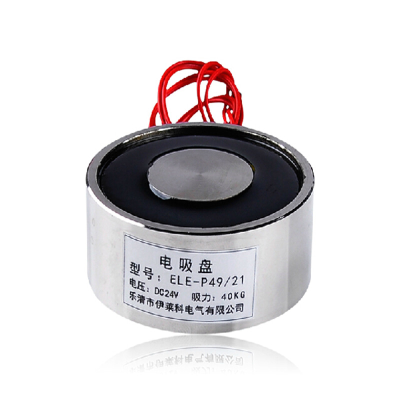 P49/21 Holding Electric Magnet , Lifting 40KG Solenoid Electromagnet DC 6V 12V 24V 10W 24v 40kg 88lb 49mm holding electromagnet lift solenoid x 1