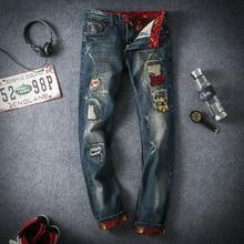 Neue 2017 japan style distrressed und stickerei technologie jeans männer manschetten jeans pantalones vaqueros hombre plus größe 28-46/NZK7
