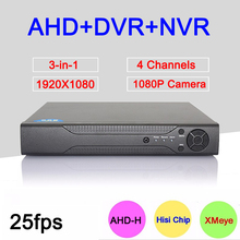 Hisilion Sensor Three in One DVR 4 Channel 4CH 1080P/960P/720P/ 960H/D1 Realtime Playback 25Fps AHD-H NVR DVR Free Shipping