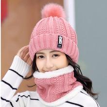 العلامة التجارية الشتاء محبوك قبعة حريمي النساء سميكة الدافئة قبعة Skullies قبعة الإناث متماسكة إلكتروني بونيه قبعة قبعات في الهواء الطلق ركوب مجموعات