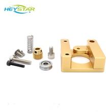 Right Hand 1.75mm MK8 Extruder Aluminum DIY Kit Makerbot Dedicated Single Nozzle Extrusion Head Aluminum Block 3D Printer Parts