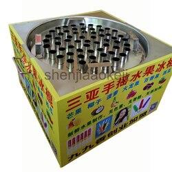 S-60 ręcznie lodu pręt maszyna handlowa ręcznie łukowaty maszyna do lodów na patyku nowy obrotowy lody lolly maszyny 1 pc