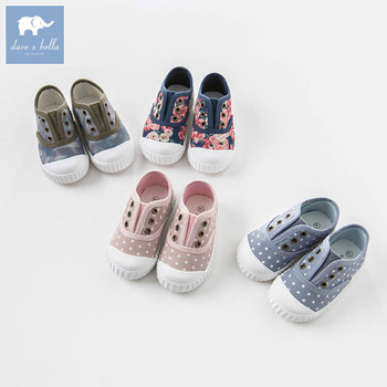 DB6514 Dave Bella spring baby boy girl kids canvas shoes brand shoes image