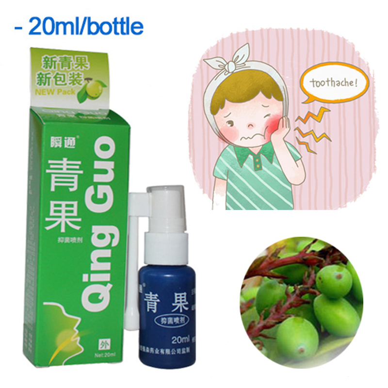 2packs oral spray to treat smell mouth chronic pharyngitis Fresh breath/mouth herbal product Mouth ulcers Qing Guo bacterial best selling product non bacterial chronic prostate therapy chronic nonbacterial prostatitis treatment massager deivce