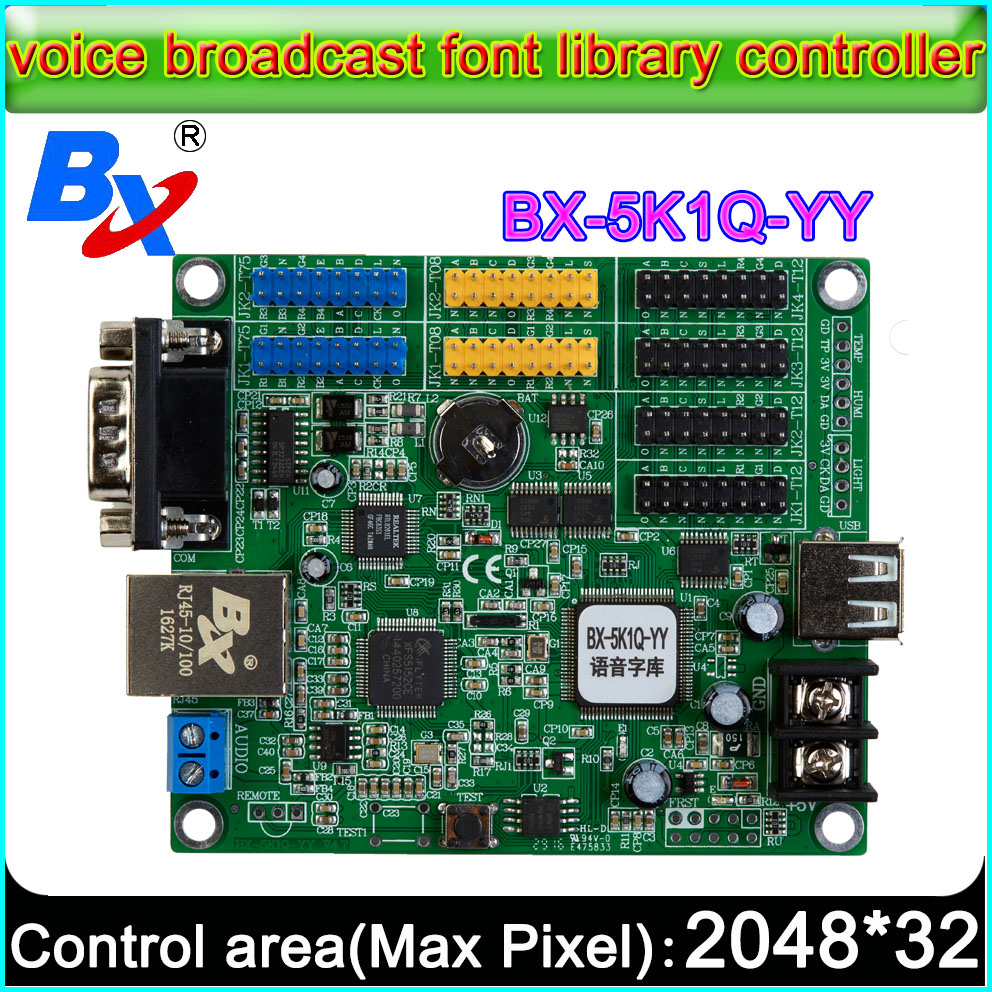 BX-5K1Q-YY Voice Broadcast Font Library Controller,Single&double Color Full Color LED Sign Controller LED Display Control Card