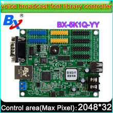 BX 5K1Q YY voice broadcast font library controller,Single&double color full color LED sign controller LED display control card
