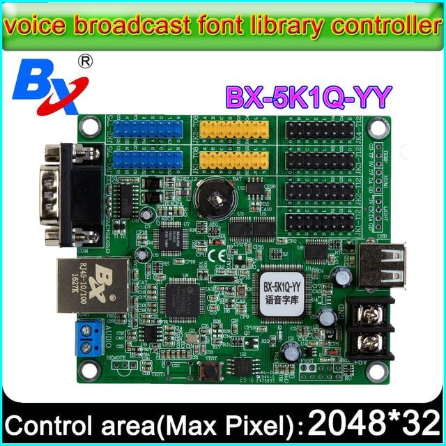 Contrôleur de bibliothèque de police de diffusion vocale de BX 5K1Q YY, carte de contrôle daffichage de LED de contrôleur de signe de LED polychrome simple et double